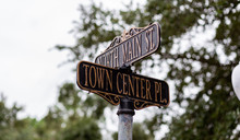 Town Center Street Sign