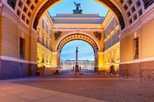 St. Petersburg, Russia - Winte...