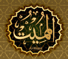 The Name Of Allah Al-Mumit Mea...