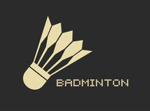 Design Of Badminton Ball Symbol