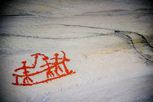 Close Up Of A Small Painting At The UNESCO World Heritage Site Of Alta Rock Art In Far Northern Norway, Above The Arctic Circle
