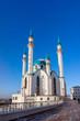 The Kol Sharif Mosque located in Kazan Kremlin, Kazan