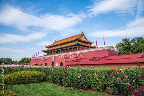 Beijing's tiananmen square