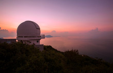 Shenzhen, Guangdong Province, West Chung Observatory