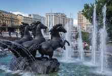 Fountain Four Seasons With Hor...