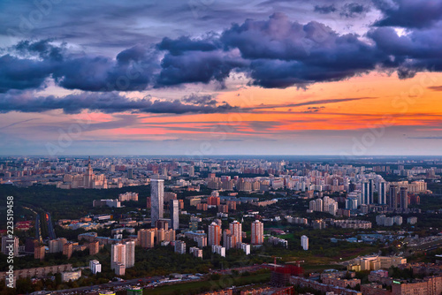 Fototapeta Panoramic view of Moscow. Evening, sunset. obraz na płótnie
