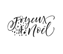 Joyeux Noel Card. Hand Drawn Modern Calligraphy. Ink Illustration. Happy Holidays Poster. Banner With Hand Drawn Words. Isolated On White Background.