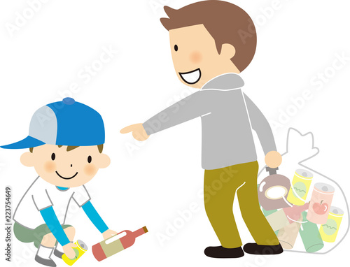ゴミ拾い 息子とお父さん Canvas Print