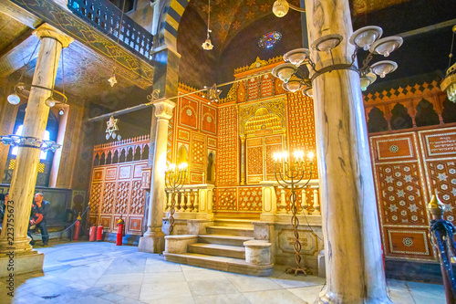 The carved Tohar Ark in Ben Ezra Synagogue, Cairo, Egypt Canvas Print