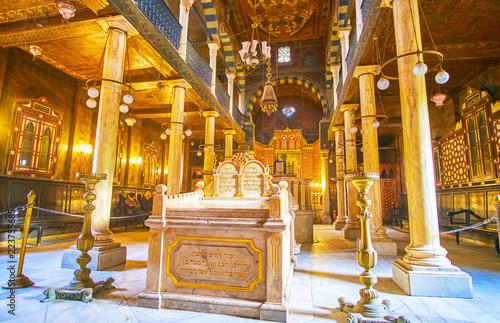 Платно Interior of Ben Ezra Synagogue in Cairo, Egypt