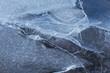 canvas print picture - Eisplatten Tektonik