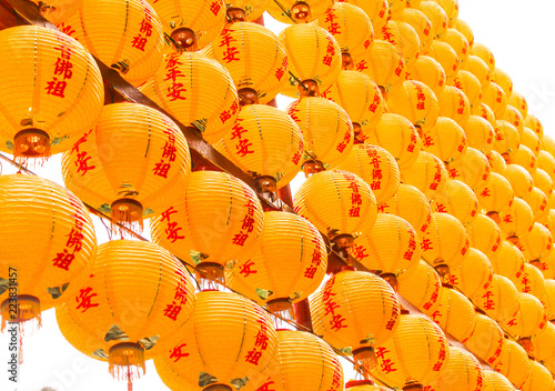 Fotografía  Closeup of orange lantern decorate in taiwan
