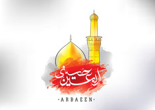 Arbaeen - Forty. Arabic Event.