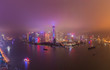 A night view of the Shanghai China