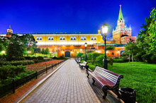View Of The Kremlin And Alexan...