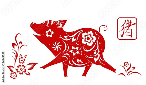 Happy chinese new year 2019. Zodiac sign year of the pig