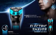 Electric Shaver Ads