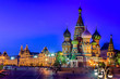 Leinwanddruck Bild - Night view of Saint Basil s Cathedral and Red Square in Moscow, Russia. Architecture and landmark of Moscow. Night cityscape of Moscow