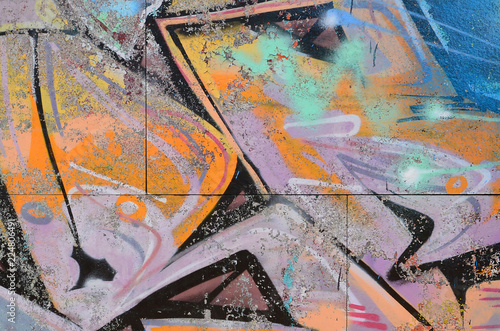 Photo  Fragment of graffiti drawings