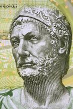 Hannibal Barca Portrait From Tunisian Money