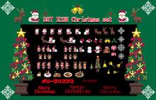 オールドゲーム風ドットキャラクターアイコン クリスマス/4bitゲーム風キャラクターアイコンです /ベクターデータですがドット単位に分かれているので丸などにドットの形を変更可能です