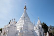 Wat Phra That Doi Kong Mu. Tem...