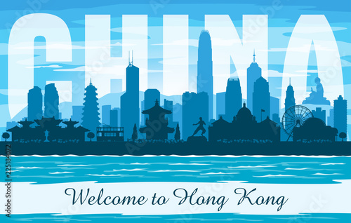 Hong Kong China city skyline vector silhouette Canvas Print