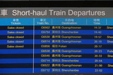Departure Board Inside The Hon...