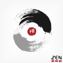 Yin And Yang Circle Symbol . Sumi E Style And Ink Watercolor Painting Design . Red Circular Stamp With Kanji Calligraphy ( Chinese . Japanese ) Alphabet Translation Meaning Zen . Vector Illustration