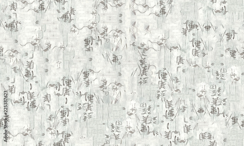 Chinese seamless watercolor pattern. Artwork. Light colors.