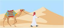 Young Arab Guy Walking His Cam...