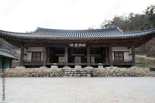Foto op Aluminium Oude gebouw Imgoseowonseowon Confucian Academy
