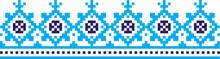 Embroidered Pattern On Transparent Background Ukrainian National Ornament
