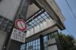 滋賀 黒壁 商店街 散策 日本