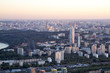 Capital of Russia. Evening panorama of Moscow from a height.