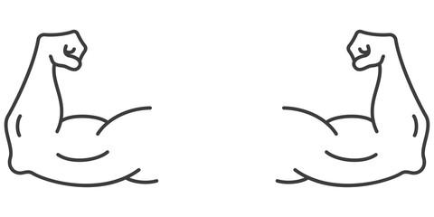 Strong muscular arms vector icon