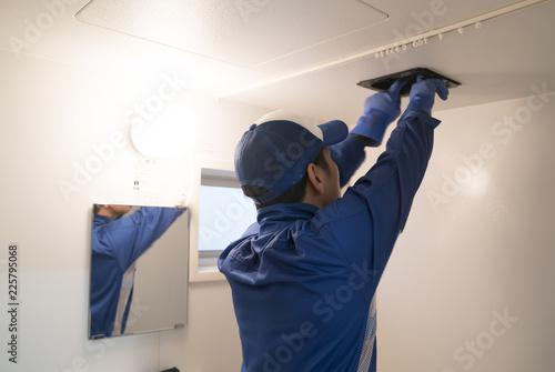 Foto  ハウスクリーニング・清掃・バスルーム 換気口
