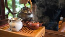 Chinese Tea Ceremony At Tea Ho...