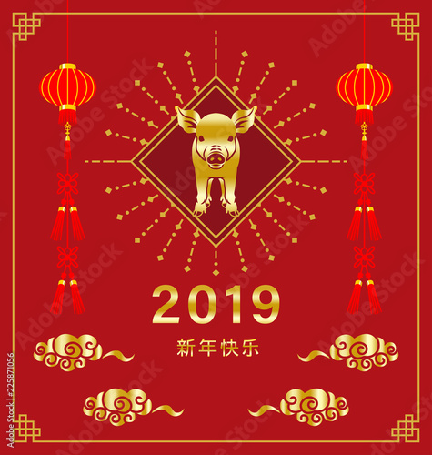 2019 Year Of The Pig Chinese New Year S Greeting Card Design Chinese Word Means Happy New Year Buy This Stock Vector And Explore Similar Vectors At Adobe Stock Adobe Stock