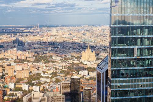 Fotobehang Aziatische Plekken aerial view of center of Moscow city