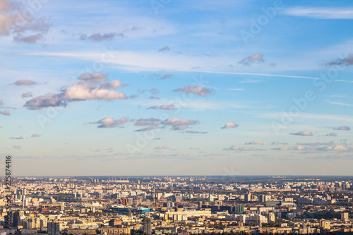 Fotobehang Aziatische Plekken above view of blue sunset sky over east of Moscow