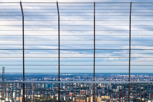 Fotobehang Aziatische Plekken fence and blue autumn sunset sky over Moscow