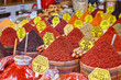 Leinwanddruck Bild - Colorful spices at spice bazaar in Istanbul