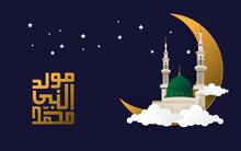The Prophet Muhammad Mosque In Medina