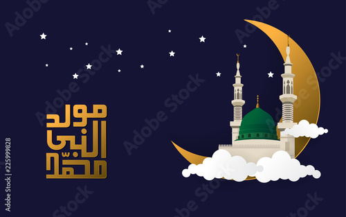 Fotografia The Prophet Muhammad Mosque in Medina