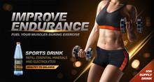 Sports Drink Ads