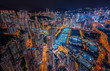 Aerial view of Hong Kong Cityscape at night