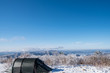 a landscapes of snowy mountain in winter