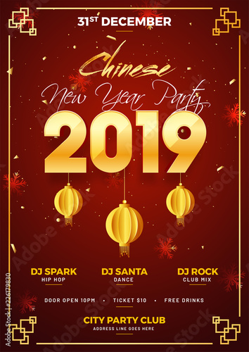chinese new year party celebration template design golden text 2019 decorated with hanging paper lanterns