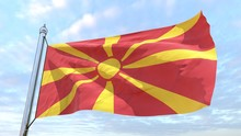 Weaving Flag Of The Country Macedonia